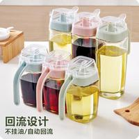 Plain Large Glass Jar Oiler Mason Jar Leak Proof Seasoning Bottle Vinegar Bottle