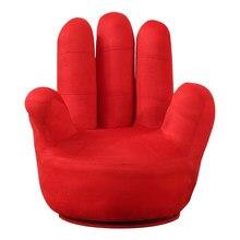 Adultes doigt canapé unique doigt tabouret rotatif paresseux canapé adulte décontracté cinq doigt sable