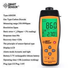 купить SMART SENSOR AR8200 CO2 Carbon Dioxide Air Quality Monitor Analyzer Temp Temperature Thermometer Tester Gas Detector Meter по цене 9816.26 рублей