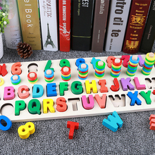 Baby Montessori Math Toys Digital Shape Pairing Learning Preschool Counting Board Educational Kids Wooden Toys for Children Gift стоимость