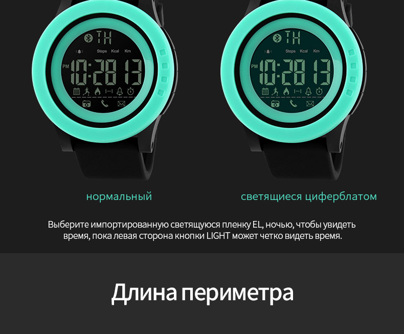1255-Russian_19