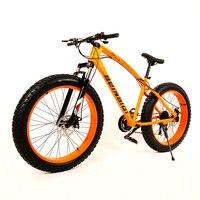 High Quality 7 21 Speed 26x4 0 Fat Bike Mountain Bike Snow Bike Shock Absorber Fork