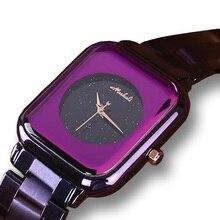 Women Stainless Steel Purple Wrist Watches Rectangle Simple Luxury Brand Quartz Watch Ladies Dress Watch Relogio Feminino