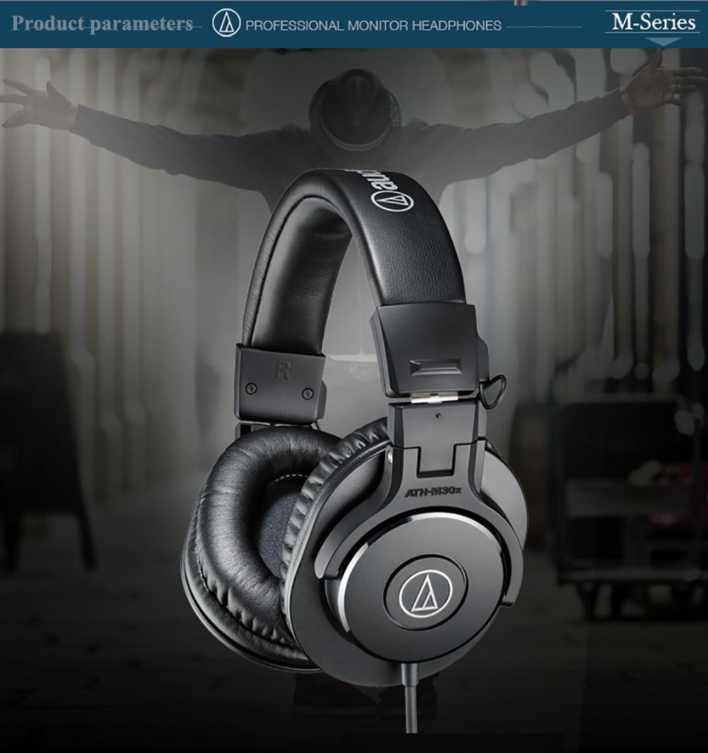 Audio Technica ATH-M30x Professional Studio Monitor Headphone 5