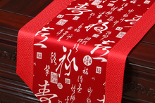 Damask table cloth Chinese character  auspicious porcelain bed Tang style classical tarpaulin fabric runner
