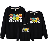 Mother Kids Family Clothing Father And Son Clothes Korean Clothes Shop Mother Daughter Outfits Family Outfit