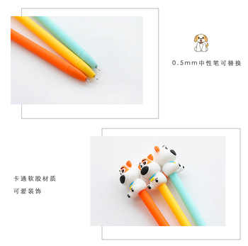 30 Pcs Gel Pen Cute Dog Neutral Pen 0.5mm Black Pens Creative Stationery School Supplies Wholesale Gifts for Writing Supplies