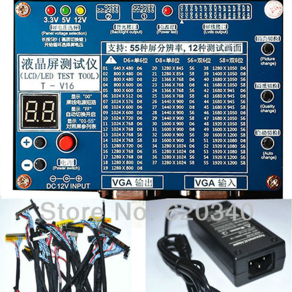 lcd panel tester promotion shop for promotional lcd panel tester on. Black Bedroom Furniture Sets. Home Design Ideas