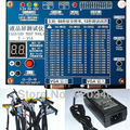 Nueva actualización Del Ordenador Portátil TV/LCD/LED PRUEBA de HERRAMIENTA del KIT del panel LCD probador pantalla Soporte 7-84 Pulgadas LVDS interfaz 14/línea de la Pantalla del Envío gratis