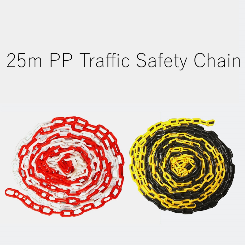25m Plastic Traffic Safety Chain Policy Warning Chain Safety Protective Link Cone Isolation Chain Traffic Facilities