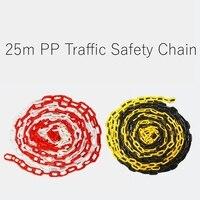 25m plastikowe bezpieczeństwo ruchu łańcuch polityka ostrzeżenie łańcuch bezpieczeństwo łącznik ochronny stożek izolacja łańcuch urządzenia ruchu w Bariery drogowe od Bezpieczeństwo i ochrona na