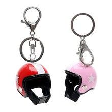 Автомобильный стиль, мотоциклетные защитные шлемы, автомобильный брелок, автомобильные аксессуары, пятизвездные брелки, брелок для ключей, креативный металлический брелок