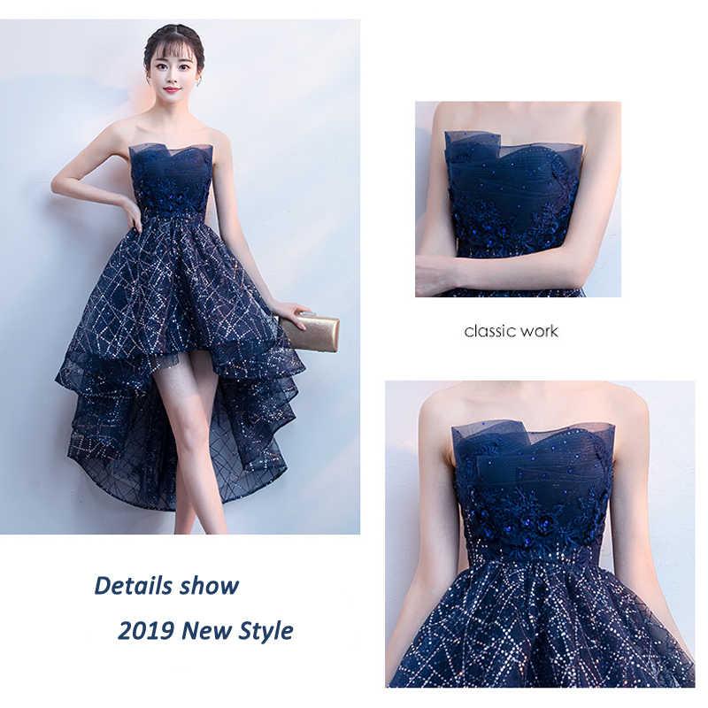 JaneyGao שמלות נשף לנשים קדמי קצר חזרה ארוך באיכות גבוהה סטרפלס אלגנטי פורמליות שמלת 2019 חדש מחיר זול על מכירה