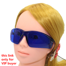 IPL glasses for IPL Beauty operator safety Protective E light red Laser hoton Color light Safety goggles 200–1200nm