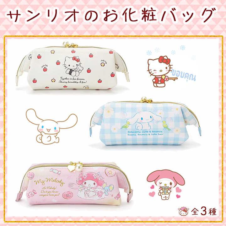 Desenhos Animados Sanrio Hello Kitty Minha Melodia Cinnamoroll