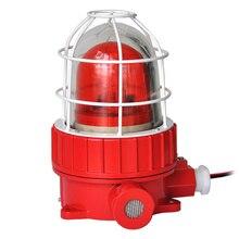 TG-BBJ промышленный взрывозащищенный звук и светильник, сигнализация со звуком 90 дБ DC12V/24 В AC220V сирена, сигнализация безопасности
