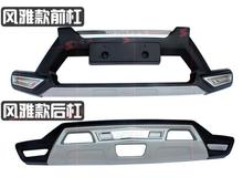 Fashion! Quality bumper Skid protector Guard plate trims 2pcs for Nissan X-trail Rogue 2014 2015