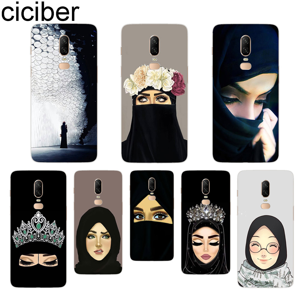 ciciber Muslim Islamic Gril Phone Case For font b Oneplus b font font b 7 b