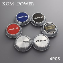 KOM 64/56mm clip set of 4 rays racing center cap volk wheel cover car universal accessory trim caps plastic & chrome