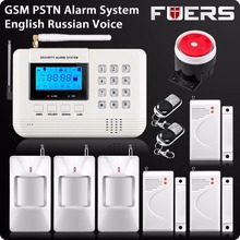 Wireless LCD GSM PSTN Alarm 433Mhz House Home Burglar Security 850/900/1800/1900 Mhz Wireless PIR Detector Sensor