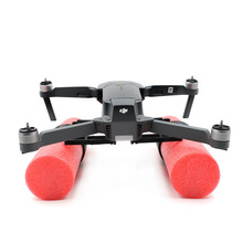Landing Gear Mount with Foam Floating Mounting Branket for DJI Mavic Pro font b Drone b