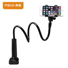 "meiyi 360 Degree Flexible Arm Mobile Phone Holder Stand For Iphone 8 7 6s 6 plus for Samsung S8 S7 Xiaomi under 6"" phones"