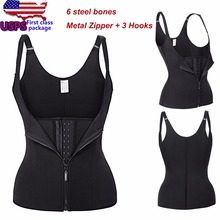 *USPS* Adjustable Shoulder Strap Waist Trainer Vest Corset Women Metal Zipper Hook Body Shaper Waist Cincher Tummy Control