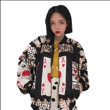 2017 autumn new Korea loose Harajuku BF wind 3D print personality jacket female