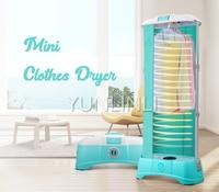 Подставка электрическая сушилка для одежды переносная сушилка для одежды Бытовая Одежда PTC нагревательная машина TJ SM801M