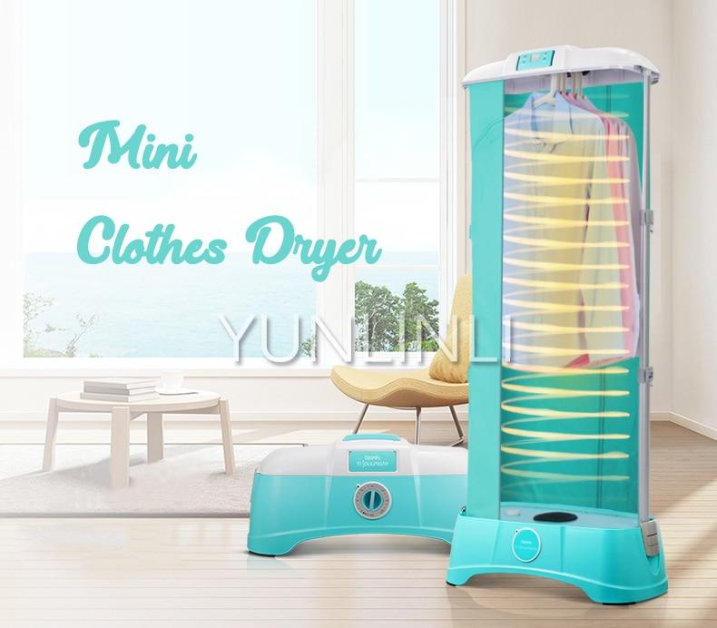 все цены на Stand Electric Clothes Dryer Portable Clothes Dryer Household Clothes PTC Heating Machine TJ-SM801M онлайн