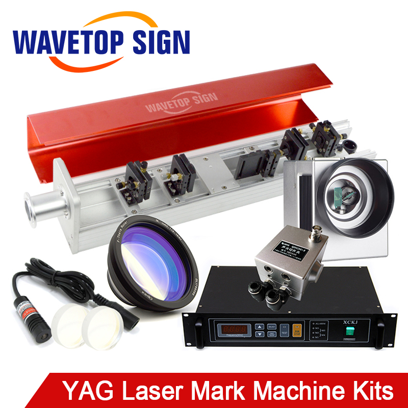YAG Laser Machine Laser Path +Galvonometer+Q-Switch+ Scan Lens +Red Light +Mirror 2pcsYAG Laser Machine Laser Path +Galvonometer+Q-Switch+ Scan Lens +Red Light +Mirror 2pcs