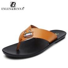 Summer Casual men's Flip Flops Flat Sandals Shoes For men Flip Flops Beach Sandals Shoes Man Outside Shoes