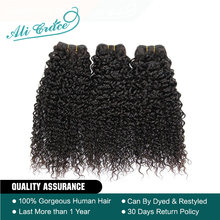ALI GRACE Hair Brazilian Kinky Curly Hair 1 3 and 4 Bundles 10-28 inch Natural Black 100% Remy Human Curly Weave Hair Bundles(China)