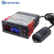 AC 110V 220V DC 12V STC 3028 Digital Temperature Humidity Control Thermostat Hygrostat Thermometer Hygrometer Controller