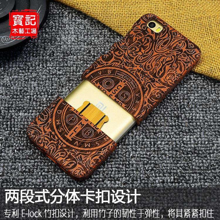 xiaomi mi5 case (6)