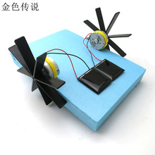 F17923 Puzzle DIY Solar Powered Boat Rowing Assembling Toys for Children Educational Toys 15*13*8cm Model Robot