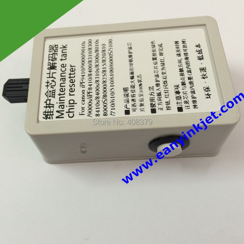 IPF510 resetter IPF510 plotter maintenance tank chip resetter for Ca non iPF510 printer plotter