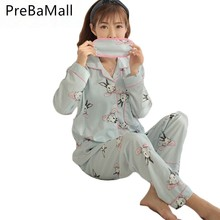 Cotton Nursing Clothes Pajamas For Pregnant Women Pyjama Breastfeeding 2PC/set Pregnancy Nightgrown Suit B0517