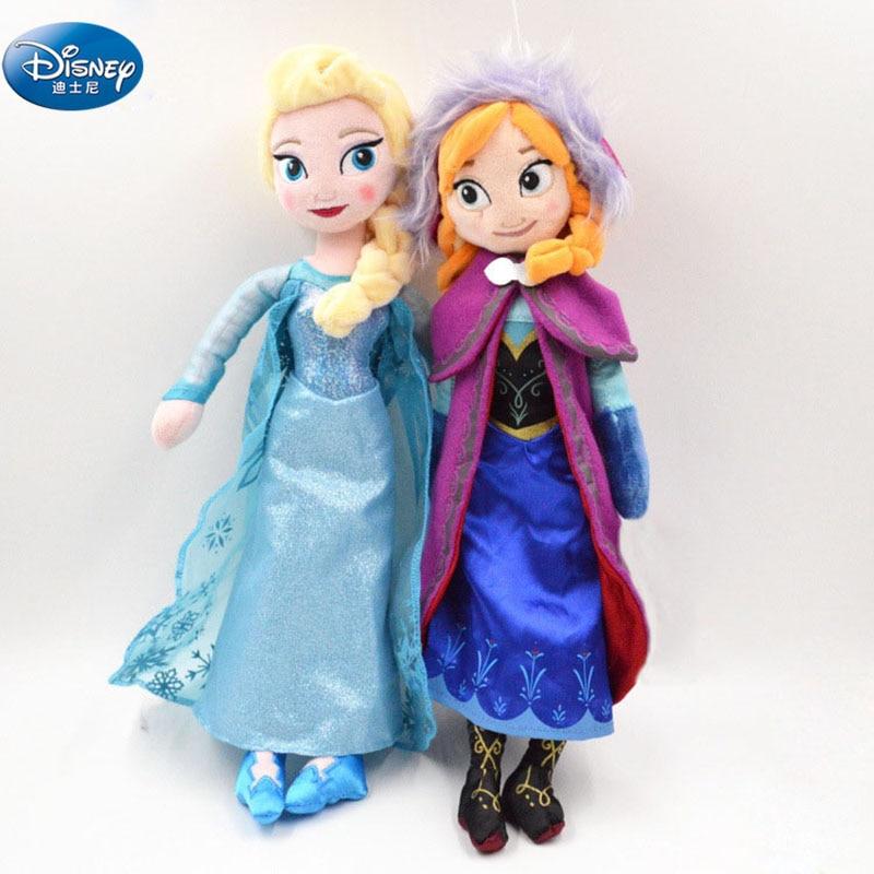 50 CM frozen Princess Anna y Elsa juguetes de peluche muñecas lindas Snow Queen muñeca juguetes de peluche niños juguetes de regalo Disney Frozen peine princesa Anna Elsa figura de acción antiestático cepillos para el cuidado del cabello niñas vestido de cumpleaños regalo de los niños