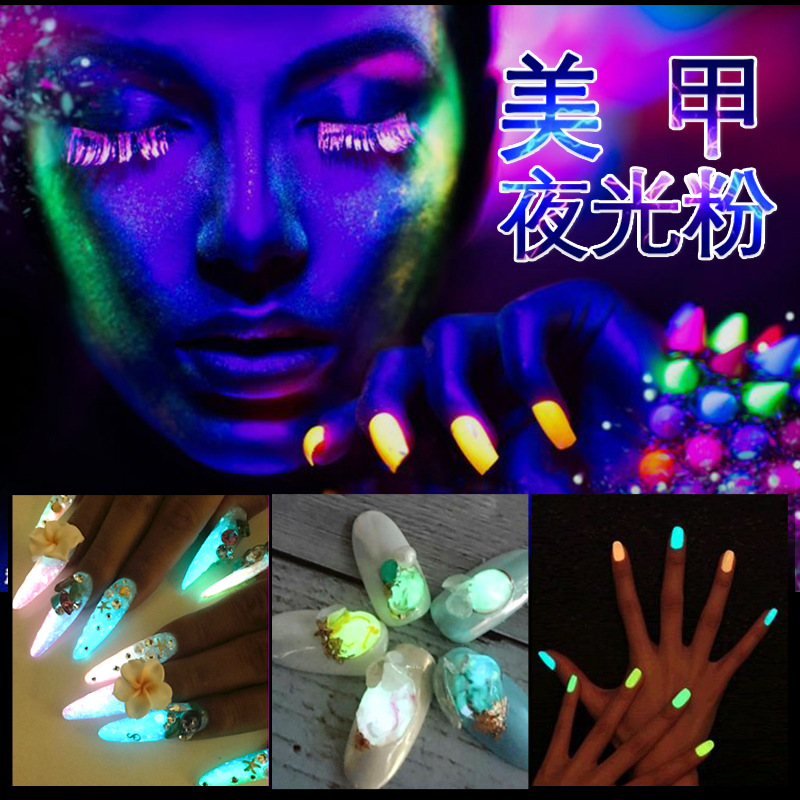 Diy Glitter Phosphor Luminous Powder Coating Used With Acrylic Paint Or Watercolor Brush Painting Art Supplies M2050