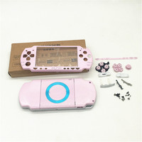 pink color shell For PSP 2000 PSP2000 Console Shell Housing Case Cover with buttons kit free shipping