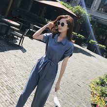 Casual jumpsuit spring/summer 2019 new loose-fitting jumpsuit 9 points chiffon wide-leg pants high-waisted draping suit stylish mid waisted printed loose fitting exumas pants for women