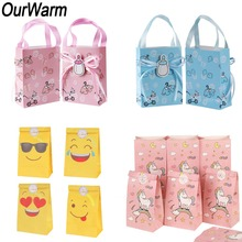OurWarm 12Pcs Paper Gift Bag Unicorn Birthday Party Decorations Emoji Candy Baby Shower Boy Girl Supplies Popcorn Box