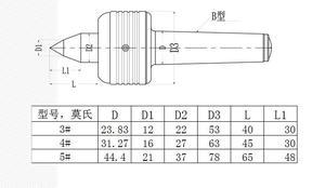 Image 3 - Centro en vivo de precisión MT2 MT3 MT4 MT5 de diámetro, centro en vivo para máquina de torno, Centro giratorio, torno de torneado