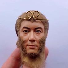 цена на Custom Dicky Cheung Head Sculpt 1/6 Scale Sun WuKong Asian Male Head Carving Model toys