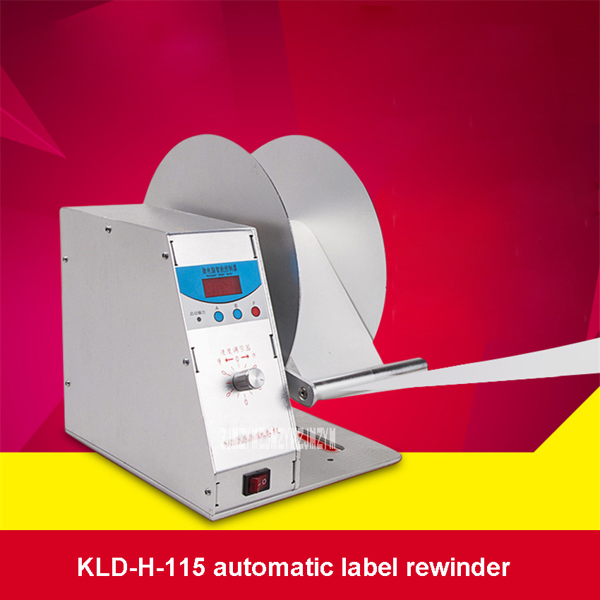 New Automatic Label Reel Barcode Paper Label Paper Stickers KLD-H-115 Automatic Label Rewinder 110V / 220V 25MM / 40MM / 75MM wrap around sizing label 33x32 250 stickers