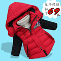 Baby winter boys child wadded jacket outerwear child cotton-padded jacket children's clothing 2016  winter thickening outwear