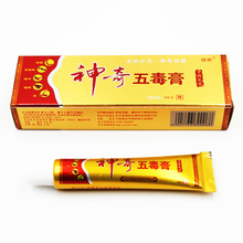 Eczema Ointment Treatment Psoriasis Cream New Skin Herbal Psoriasis Pruritus Cream Dermatitis Eczematoid Skin Care Cream psoriasis dermatitis eczema treatment chinese herbal medicine anti bacterial skin fungus cream ointment 15g 200pcs cotton swab