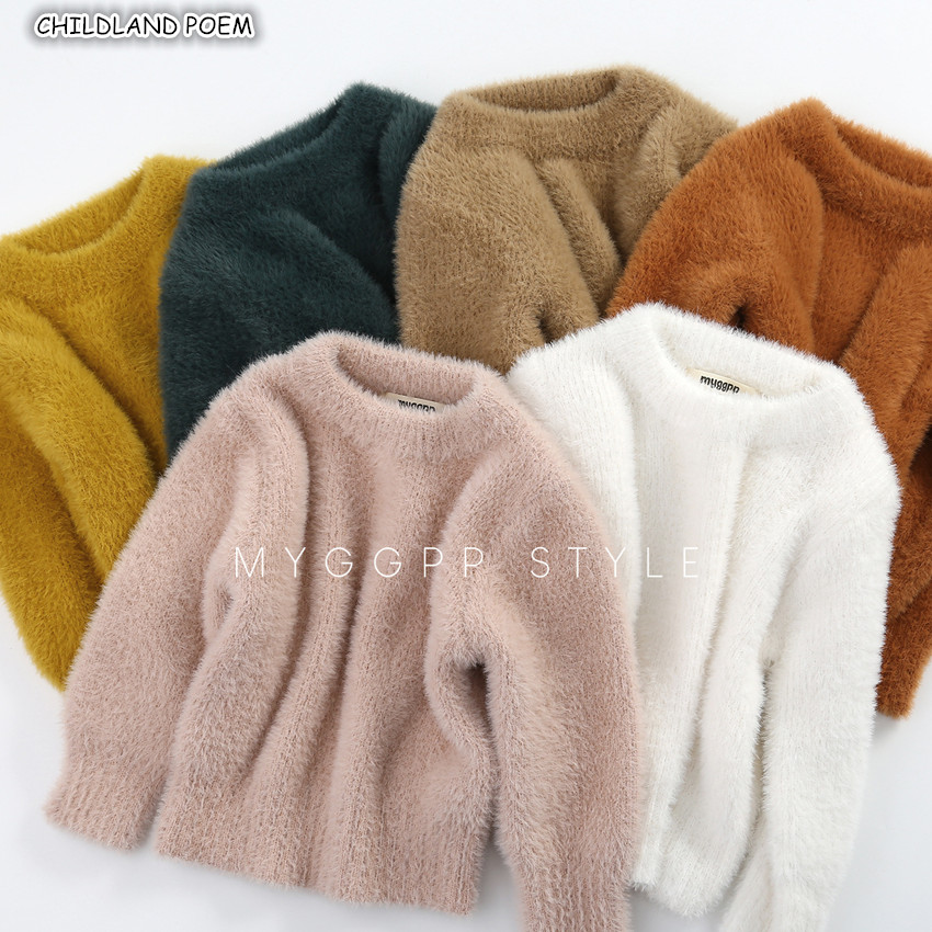 KIMJUN Toddler Baby Boy Girl Pullover Sweater Kid Christmas Sweatshirt Top 6M-5T