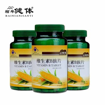 3Pcs/SetPure Natural Multivitamin B Adult VB Vitamin B1 B2 B6 B12 Use For Relieve Fatigue Digestion Prevent Hair Loss Care Hair